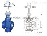 電動蒸汽減壓閥    減壓閥