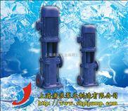 LG高层建筑给水多级离心泵