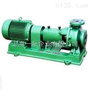 IHF50-32-200耐腐蚀卧式泵