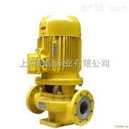 衬氟化工管道泵立式衬氟泵管道离心泵