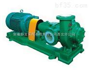 MFY-I耐磨耐腐泵40MFY8-20-I