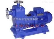 ZCQ50-40-160自吸式防爆磁力泵,ZCQ80-65-160自吸式磁力驅動泵