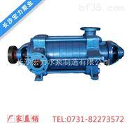 青海礦用耐磨多級泵選型,礦用耐磨多級泵品牌