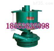 FWQB70-30风动潜水泵厂家供货