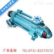 甘肃不锈钢耐腐蚀多级泵扬程 ,不锈钢耐腐蚀多级泵性能