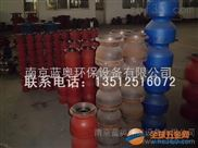 RJC长轴深井泵,消防用水泵,工业循环水用泵