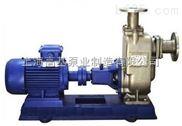 150ZWP200-18抽海水使用自吸泵,316不锈钢自吸泵