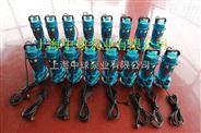 QDX10-16-0.75潜水泵,750W小型潜水泵价格
