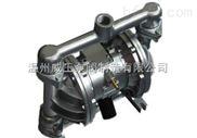 QBY-40型不锈钢气动隔膜泵