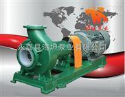 .IHF型襯氟塑料離心泵