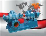 中开式单级双吸离心泵S、SH型