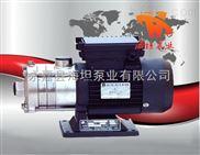 轻型段式不锈钢多级离心泵CHLF
