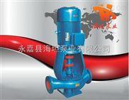 便拆式管道离心泵ISGB型