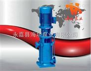 立式多级离心泵DL系列