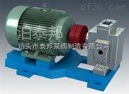 泰邦高精度齒輪泵-GZYB-2/3.0良好的低轉速性能