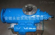 供应 螺杆泵 SND280-46U12.1W2后进上出三螺杆泵