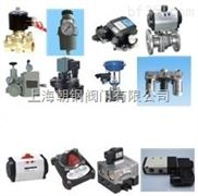 朝钢蒸汽电磁阀2W-160-15