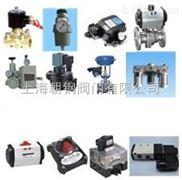 朝钢蒸汽2W-200-20电磁阀