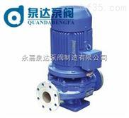 80-125不銹鋼管道泵