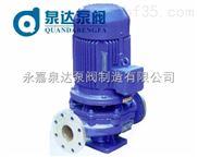 80-350不锈钢管道泵