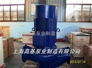 IHG100-350IHG型不锈钢管道泵,立式管道离心泵