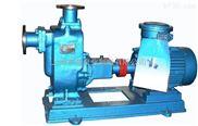 40ZX6.3-50 ZX型自吸離心泵,自吸水泵