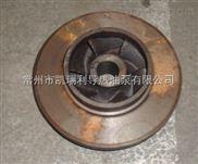 臥式熱油泵 省電熱油泵 小型熱油泵