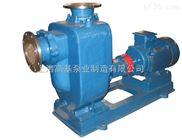 80ZX40-22ZX型自吸離心水泵,自吸水泵