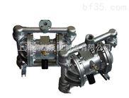 QBY-25上海不锈钢气动隔膜泵