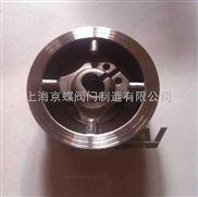 H42H-铸钢立式止回阀  立式止回阀