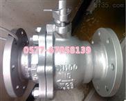 Q41H-16C-DN150手动高温球阀 耐450度高温球阀 两片式高温球阀