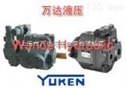 進口油研液壓泵A37-F-R-01-B-K-32
