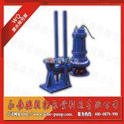 排污泵,QW潜水排污泵,立式排污泵,自吸排污泵