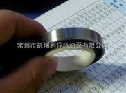 50-70-12鐵殼油封wry熱油泵密封件