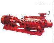 XBD5.3/10-80W单级卧式消防增压泵