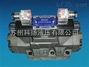 油研YUKEN電磁換向閥DSHG-04-3C4-A240-T-N