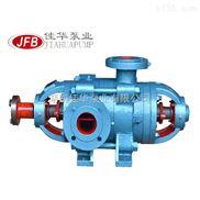 MD型 臥式多級耐腐蝕離心泵  礦用多級離心泵