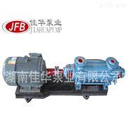 DG型  卧式锅炉给水泵 多级离心泵