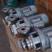 50FB-20Z直联式离心泵 耐腐蚀不锈钢离心泵 不锈钢加压水泵 不锈钢泵报价