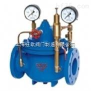 水力減壓閥  200X