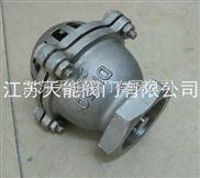 天能不锈钢内螺纹底阀H12W-6P