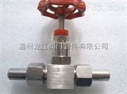 304不锈钢外螺纹针型阀