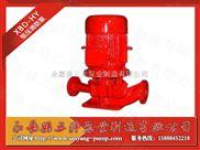 XBD-HY立式恒压消防泵
