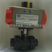 气动塑料球阀RPP仿腐蚀阀体材质