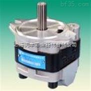 供应挖掘机CBXW-F**-AT**系列齿轮泵,液压齿轮泵,齿轮油泵,液压泵