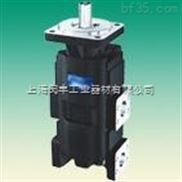 供应CBV2/2 双联齿轮油泵,双联齿轮泵,双联油泵