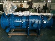 QF-850-WY-120水电球阀