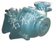 渣浆泵选型,结构图,HH高扬程渣浆泵