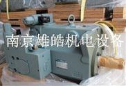 A3H16-FR01KK油研超高壓柱塞泵江蘇總代理