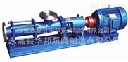 G型单螺杆泵 FG不锈钢螺杆泵